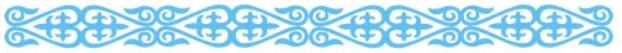 құттықтау куттыктау тілектер олендер олен с рождением ребенка шілдехана олең поздравления на казахском создер